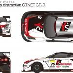 スーパー耐久シリーズ2017 Y's distraction GTNET GT-R ドライバーラインアップ発表